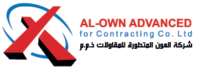 Al-Own Advanced for Contracting