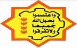 Islamic Trading Co E.C
