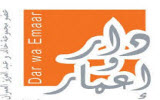 Dar Wa Emaar Real Estate Development CO
