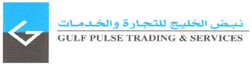 Gulf Pulse trading and Services
