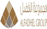 Al Fadhel Group