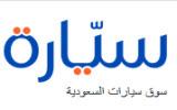 Syarah Ltd