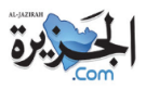 Al Jazirah Press Printing and Publishing (Rep Office) - UAE