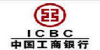 Industrial and Commercial Bank of China Limited - Dubai
