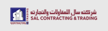 SAL Contracting and Trading Co