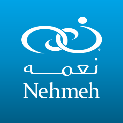 Nehmeh Machinery and Equipment LLC