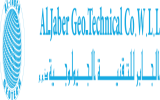 Al Jaber Geo-Technical Co WLL