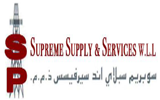 Supreme Supply and Services WLL