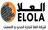El Ola for Trading Steel and Cement