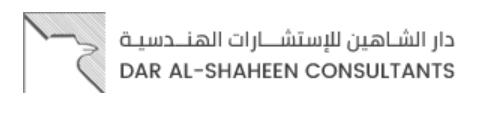 Al Shaheen Consultants