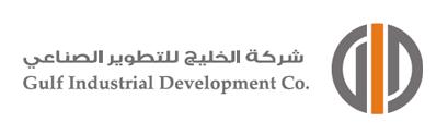 Gulf Industrial Development