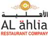 Al Ahlia Restaurants Co