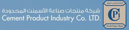 Cement Product Industry Co Ltd