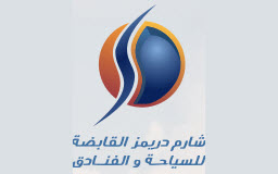 Sharm Dreams Holding Company for Tourism and Hotels