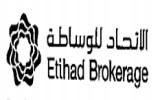 Etihad Brokerage - Jordan