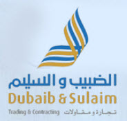 Dubaib and Sulaim Co