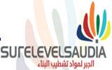 Sure level Saudia
