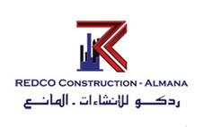 Redco Construction - Almana