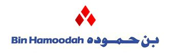 Bin Hamoodah Company LLC