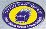 Arabian Aluminum Extrusion and Powder Coating Co