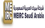 Meirc Saudi Arabia Co Ltd