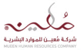 Mueen Human Resources Co