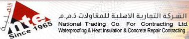 National Trading Establishment for Contracting