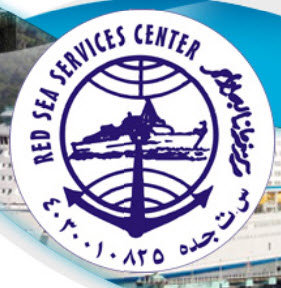 Red Sea Services Center