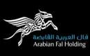 فال العربية القابضة