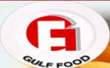 Gulf Food Products Co - Jordan