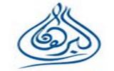 Al Burhan Group
