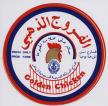 Golden Chicken Farms Co Ltd