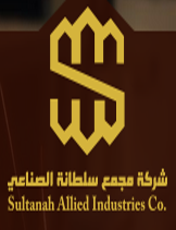 Sultanah Allied Industries Co