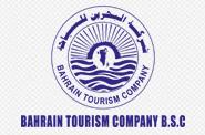 Bahrain Tourism Company BSC
