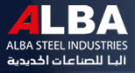 ALBA Factory for Steel Industries