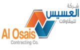 Al Osais Contracting Co