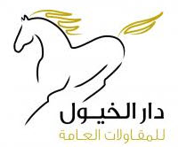 Dar Al khiyoul for General Contracting Co
