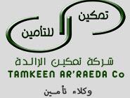Tamkeen Arraeda Insurance Agency Co