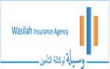 Al Wasilah Insurance Agency Co