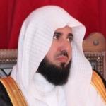 Salman Hamod Al Shammary