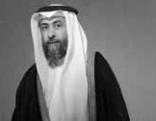 Ahmed Bin Abdullah Al Marri