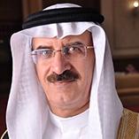 Muhammad Bin Abdullah Al'Ali