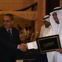 Ahmed Shikeh
