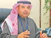 Bader Al-Rifai