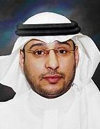 Youssef Mohammed Nasser Al Gafari